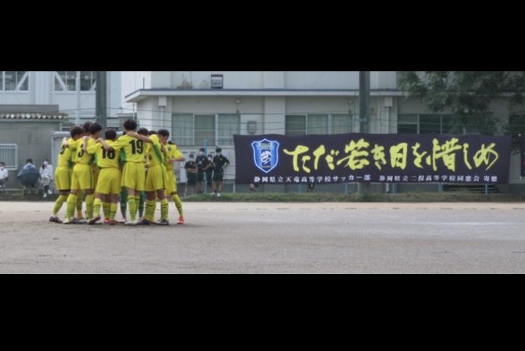 TENRYU FOOTBALL CLUB