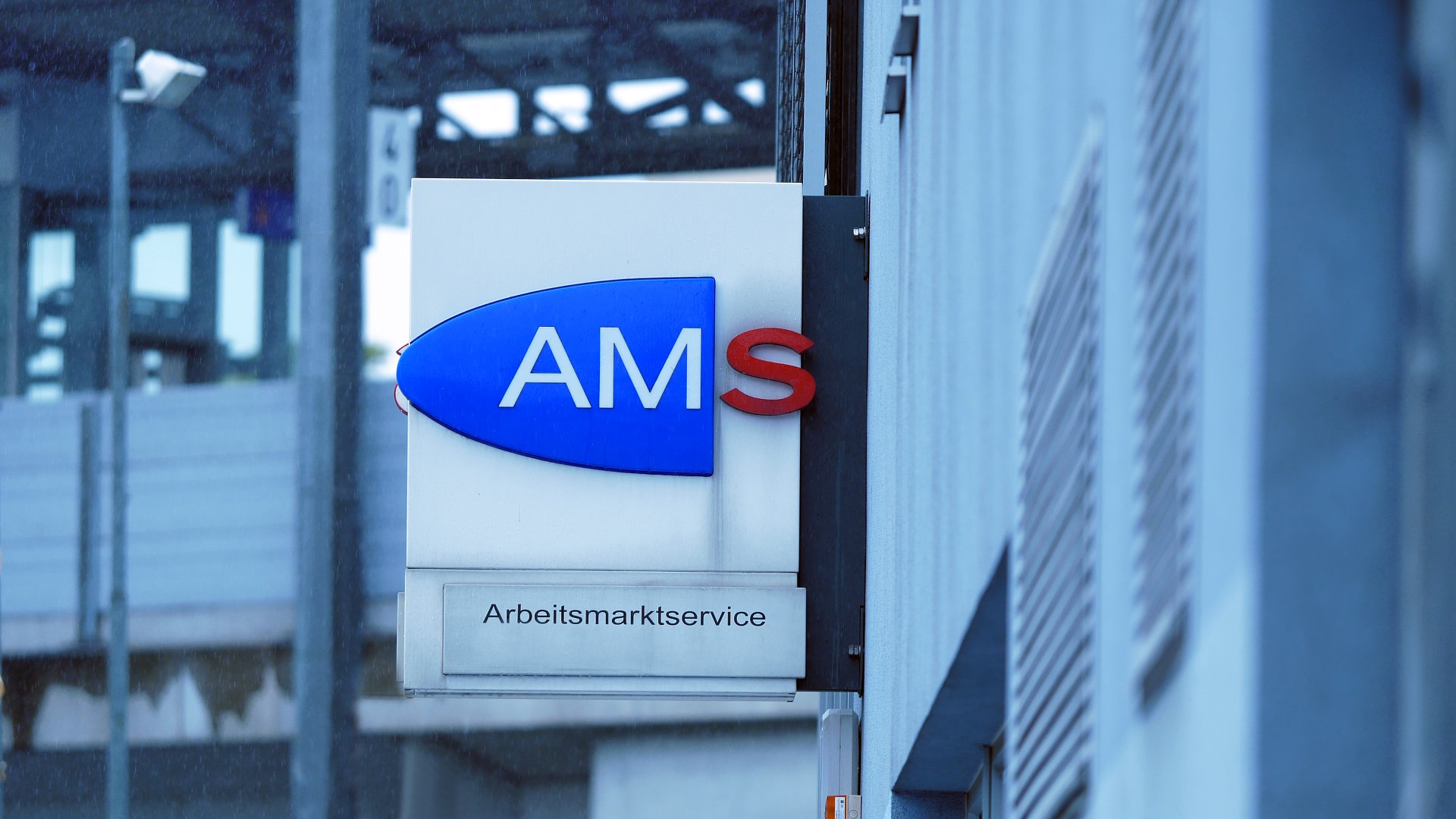 AMS braucht mehr Personal zur Bekämpfung der Arbeitsmarktkrise!