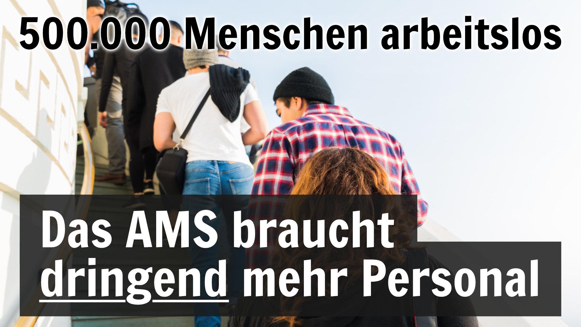 Das AMS braucht dringend mehr Personal!