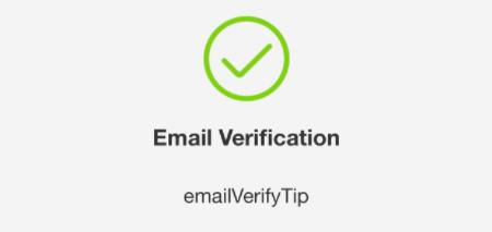 email verificationの意味