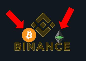 バイナンスへビットコイン、イーサリアムを送金する方法
