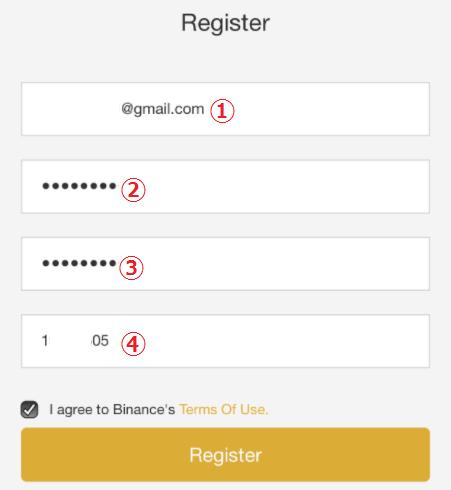 バイナンスは登録は無料