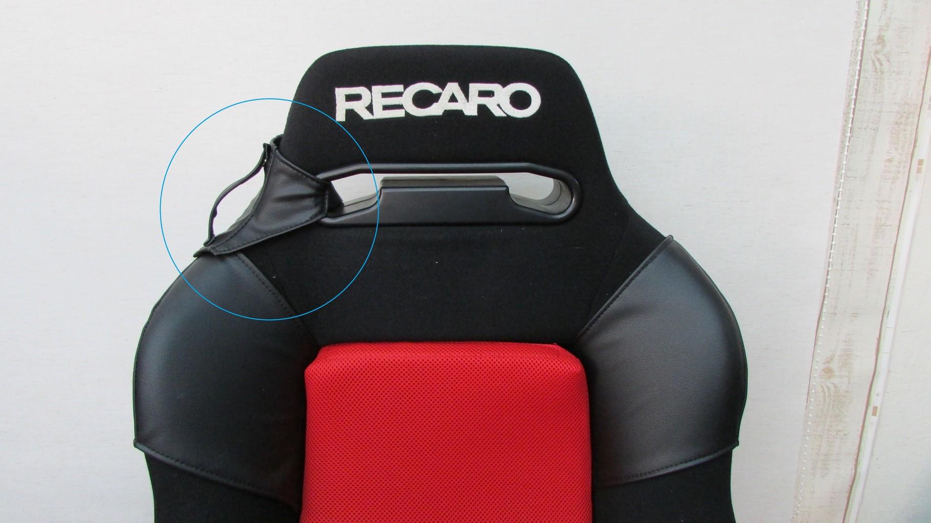 レカロ 汎用シートベルトガイド<R>