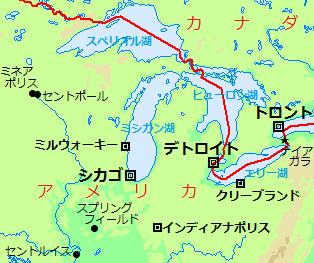 大いなる湖 ~ ミシガン湖 - Mit...