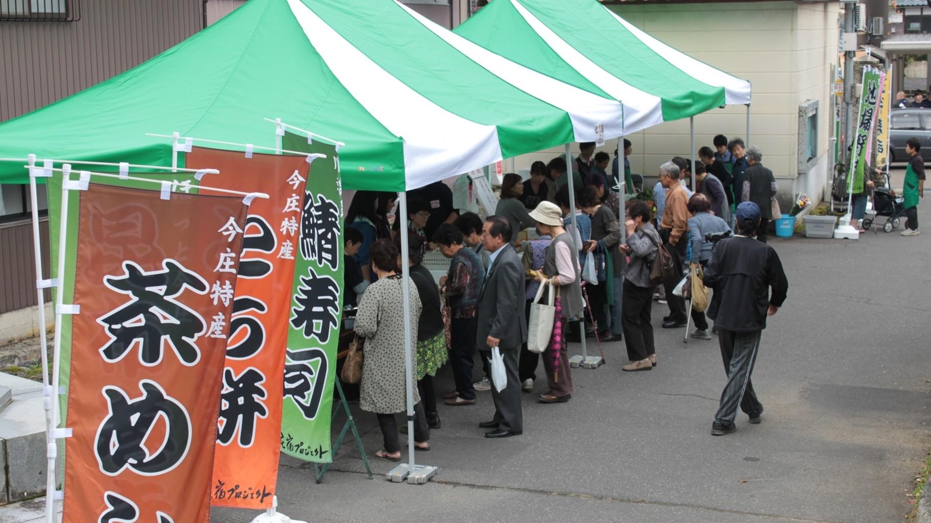 活動拠点の昭和会館にて開催
