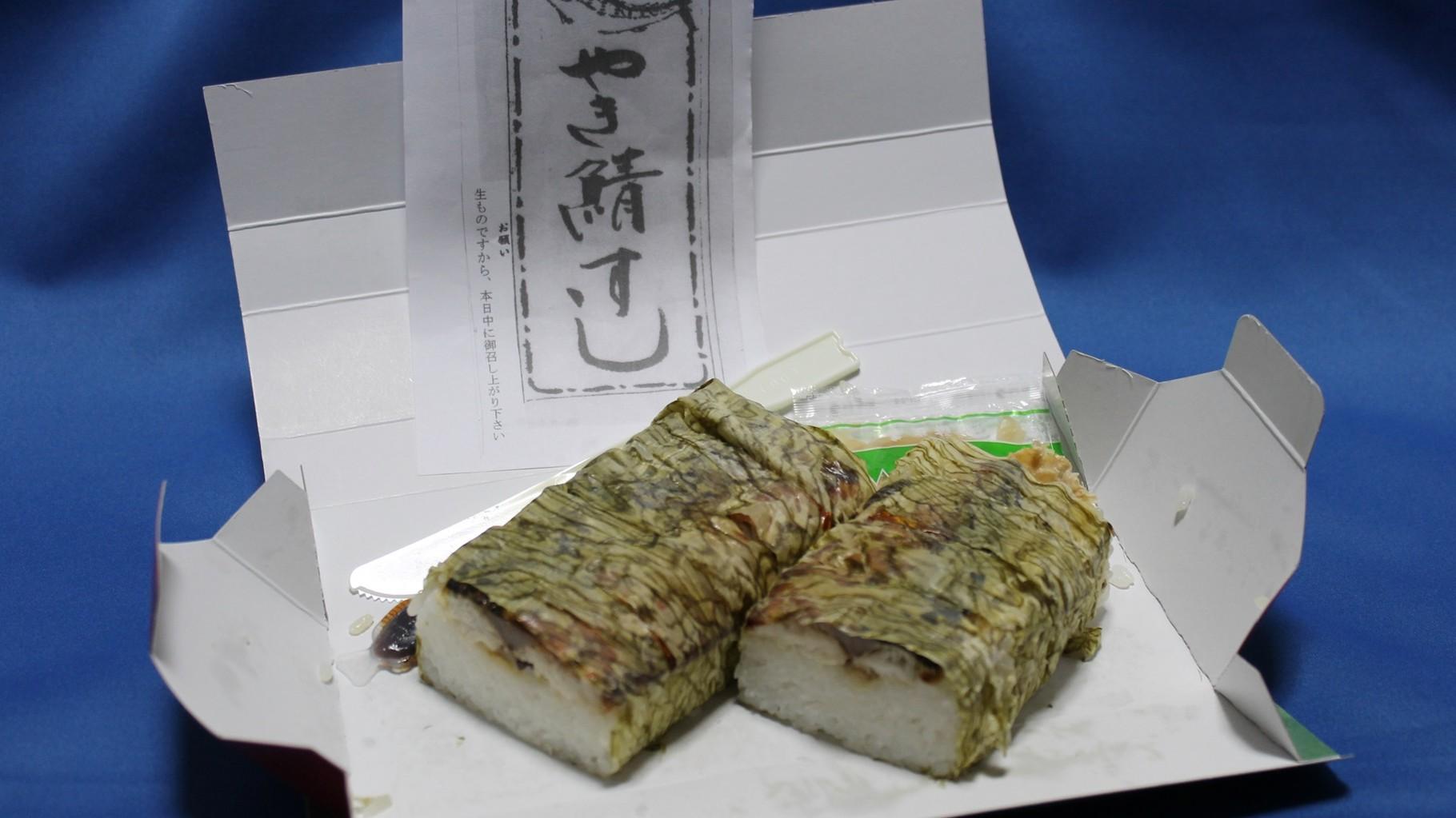 一般的な焼き鯖寿司と違っためちゃウマの鯖寿司