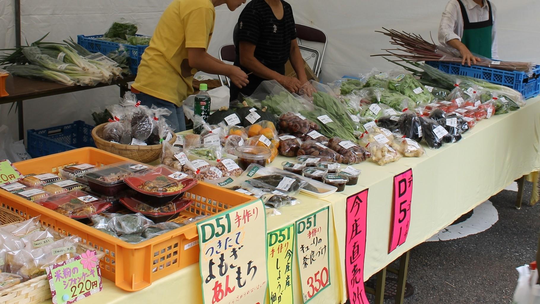 今庄産野菜や加工品の販売