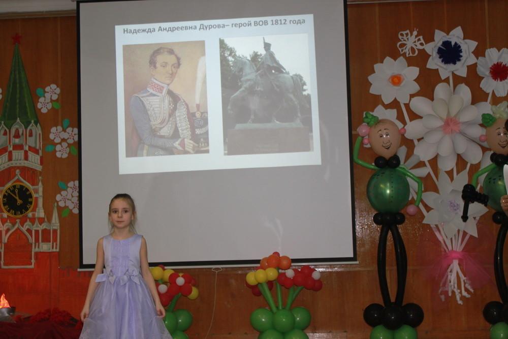 Представление проекта о герое ВОВ 1812 года Надежде Андреевне Дуровой.