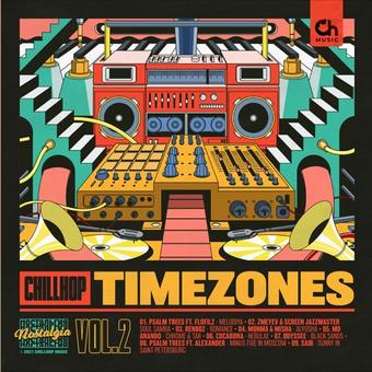 le son du jour: Chillhop Timezones Vol. 2