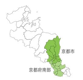 対応エリア京都市・京都府南部(京都の家事代行サービス きれい家レオン)