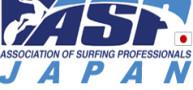 世界プロサーフィン連盟日本支局