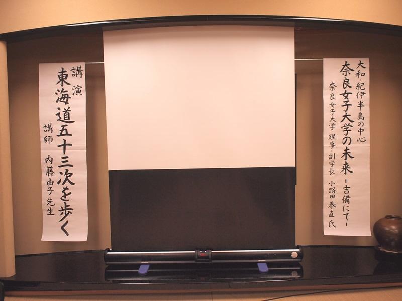 今年の演題は、横山さんのお知り合いの方によるもの。お見事です!