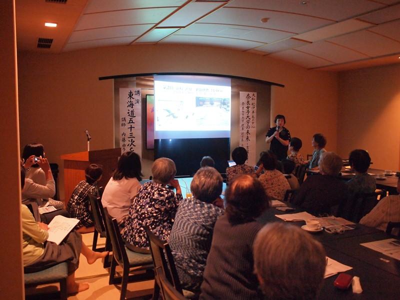 元支部長の内藤先生の講演会が始まりました。