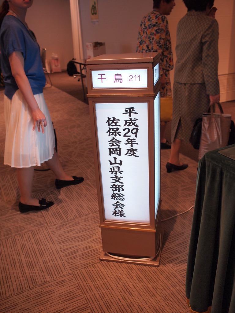 今年はピュアリティまきびで開催されました。