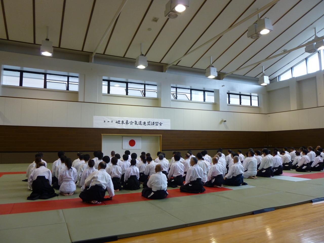 岐阜県連盟の講習会は今回が4回目。 参加者は140名ほど。
