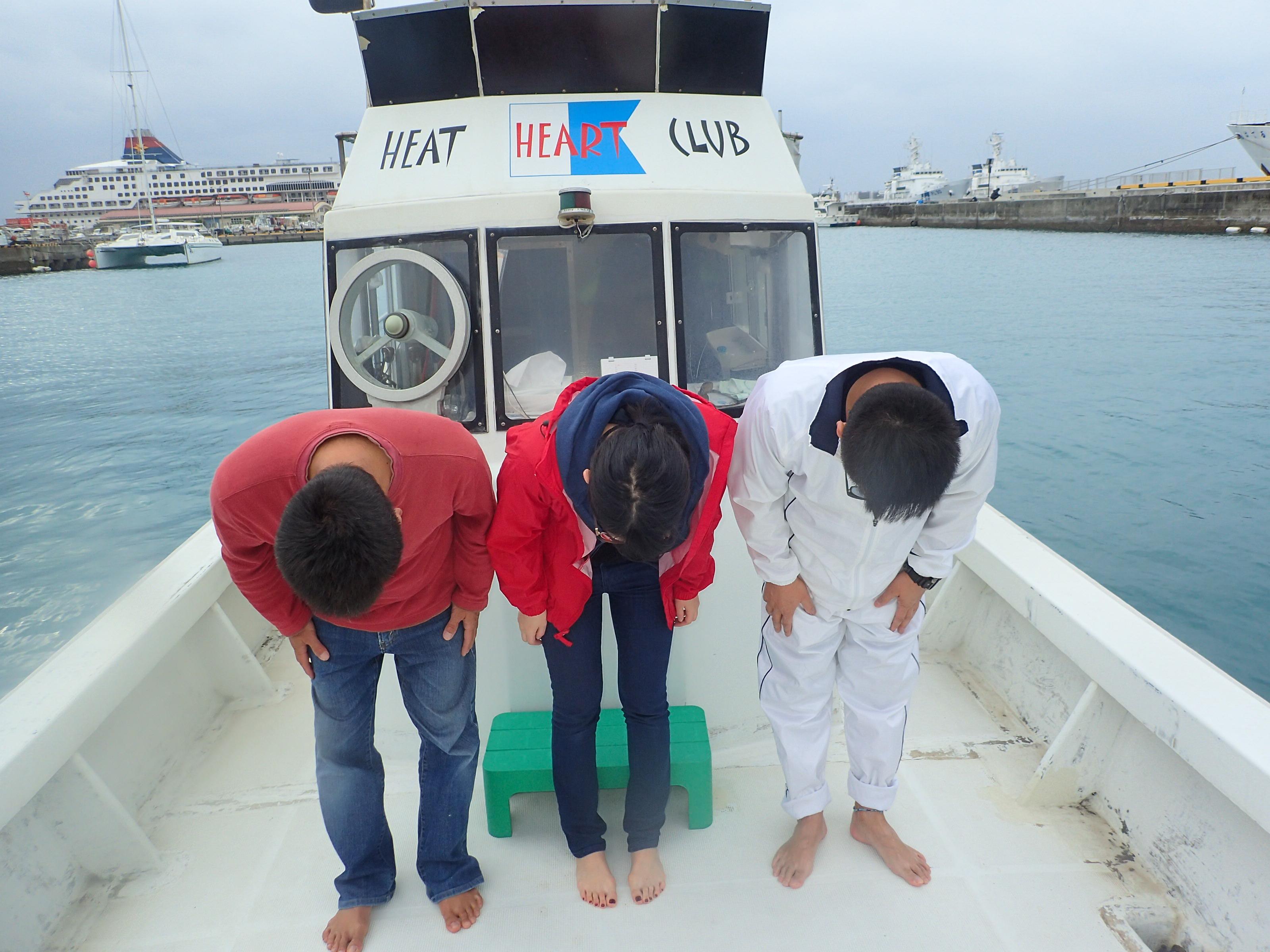 ダイビングボート「HARU号」船首