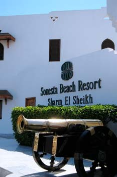 SHARM EL SHEIKH - SONESTA BEACH RESORT