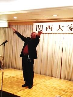 懇親会の締めは藤山氏による渾身のエール