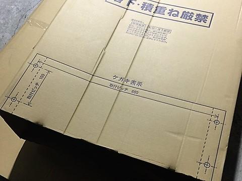パッケージ型消火設備のケガキ表示