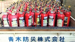 消火器の耐用年数は10年が目安