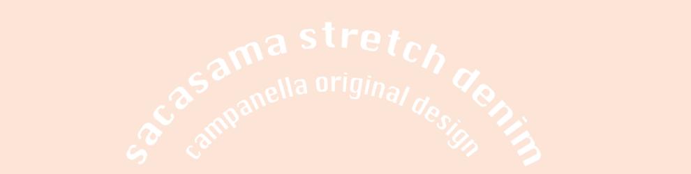 さかさまストレッチデニム カムパネルラオリジナルデザイン