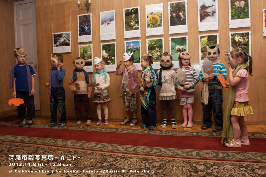 2013年11月サンクトペテルブルグ(ロシア)個展