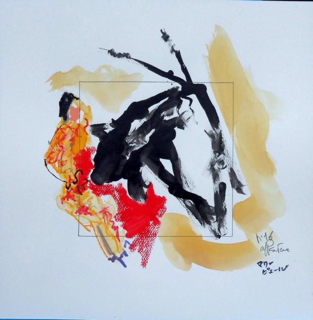 """""""L'homme le cheval le taureau"""" Marie PIERRE ESTEVE aquarelle"""
