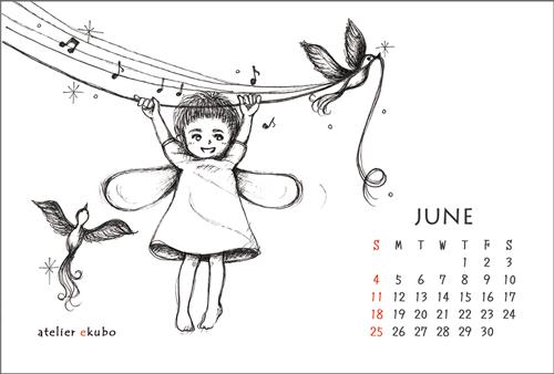 アトリエ絵くぼ 2017年卓上カレンダー6月