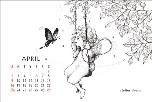 アトリエ絵くぼ 2017年卓上カレンダー4月