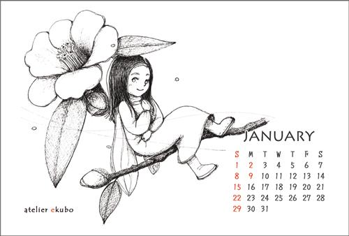 アトリエ絵くぼ 2017年卓上カレンダー1月