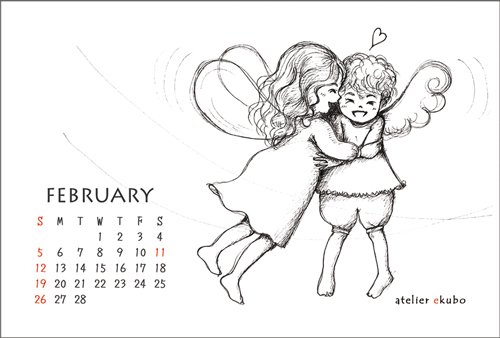 アトリエ絵くぼ 2017年卓上カレンダー2月