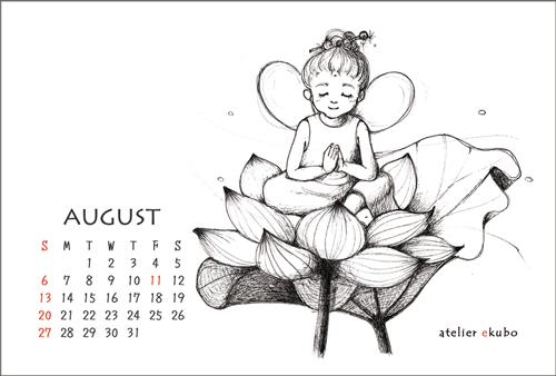 アトリエ絵くぼ 2017年卓上カレンダー8月