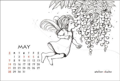 アトリエ絵くぼ 2017年卓上カレンダー5月