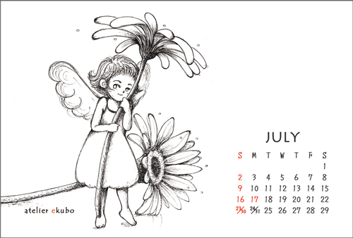 アトリエ絵くぼ 2017年卓上カレンダー7月