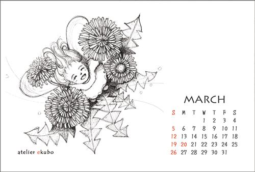 アトリエ絵くぼ 2017年卓上カレンダー3月