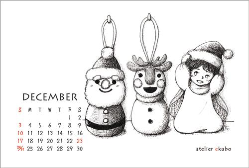 アトリエ絵くぼ 2017年卓上カレンダー12月