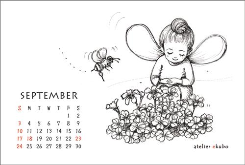 アトリエ絵くぼ 2017年卓上カレンダー9月