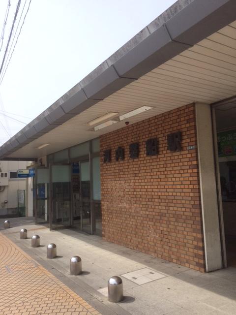河内磐船駅です