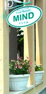 フラッグサイン さいたま市の美容室