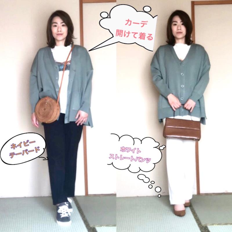 春コーデ 服装の悩みを楽しみに変える♪ 岡山からお伝えします