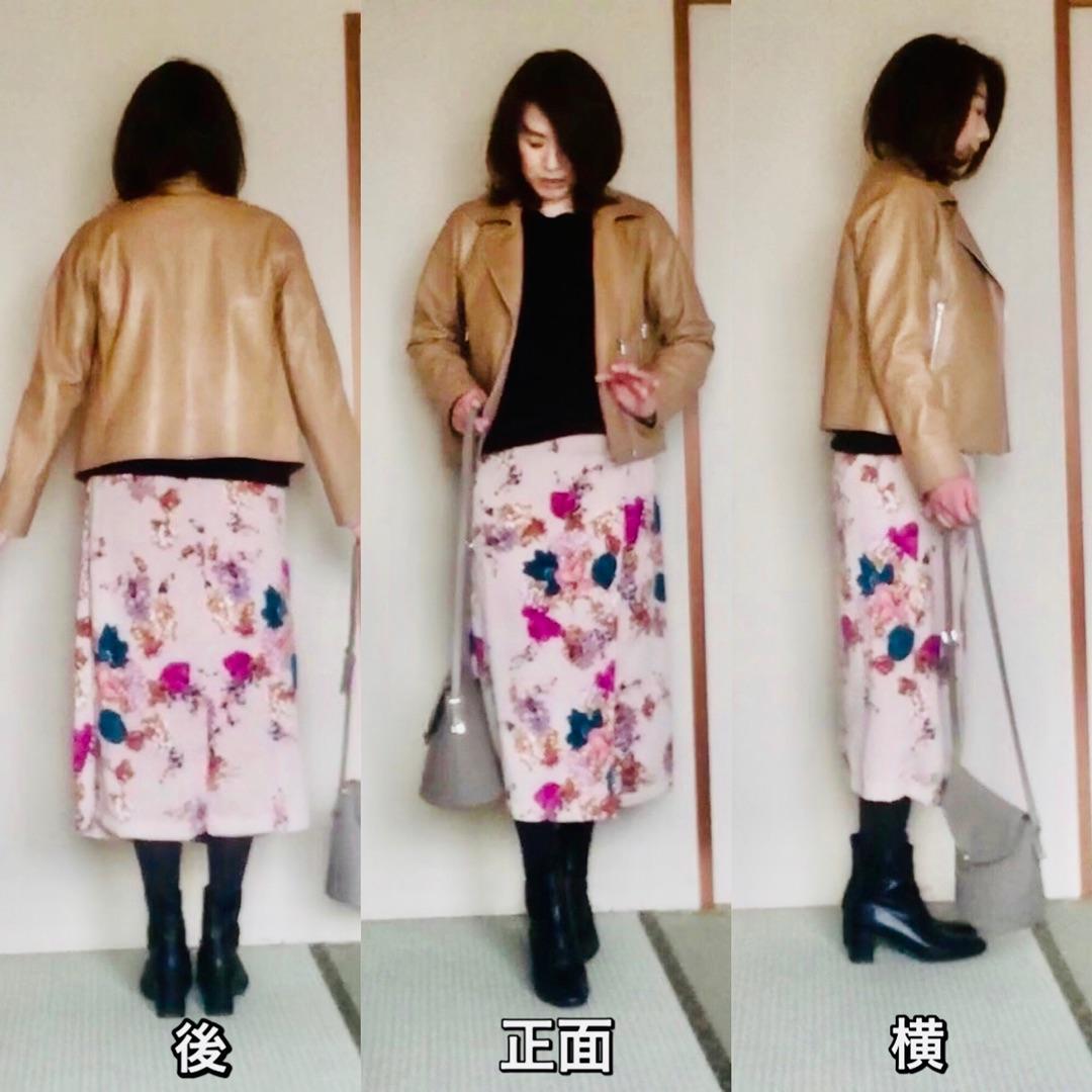 レザーコーデ 岡山からダイエット・着やせファッション 30代40代50代