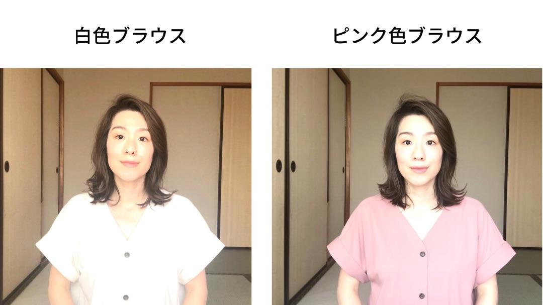 40歳前後からの美人色・あえて着る色の選び方 岡山倉敷総社 ワタシでいることを諦めない女性を応援する