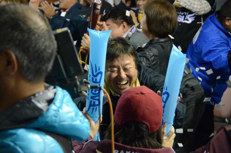 志津川さんさん商店街 楽天VS巨人 日本シリーズ決戦パブリックビューイング観戦