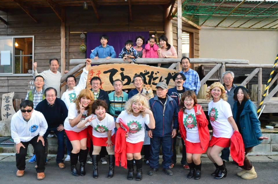 雄勝のお蕎麦屋さん・てらっぱだげー 場所: 石巻市雄勝町
