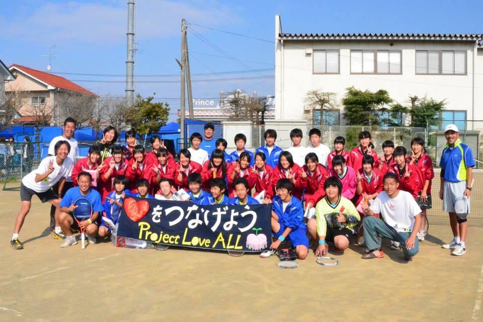 湊中学校、Project Love All 交流会ー 場所: 石巻市双葉町