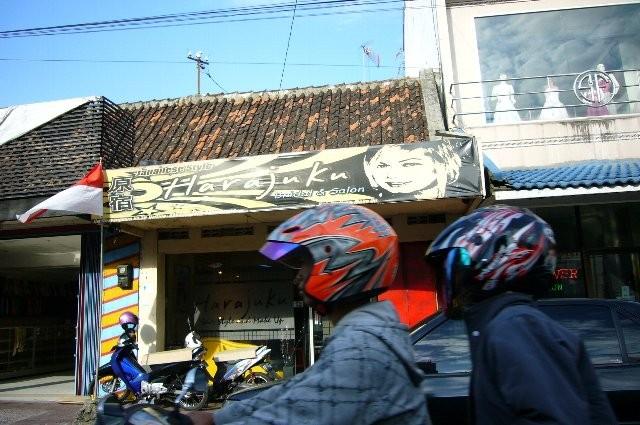インドネシアでも、美容室といえば「原宿」。