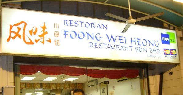 ホテルで教えてもらった中華レストラン。今でも思い出すほど美味しかった~~~。