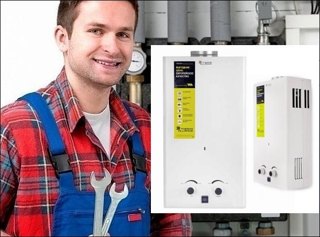 Установка газовой колонки под ключ
