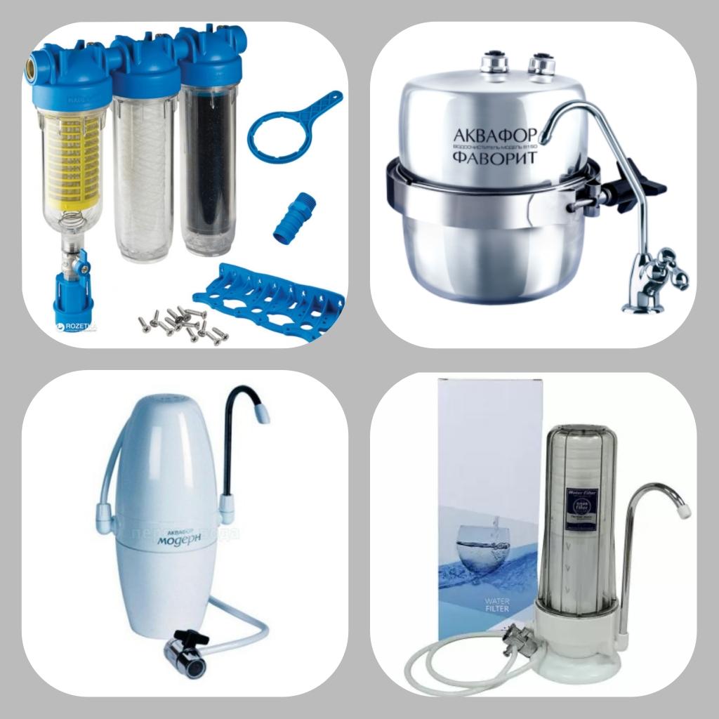 Установка фильтров для воды Винница