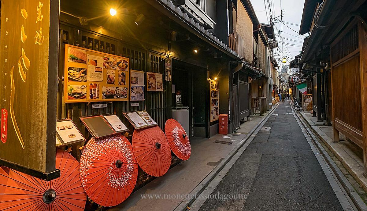 Dans le vieux Kyoto